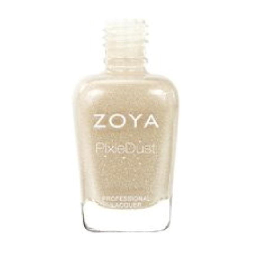 適合応援する転用[Zoya] ZP658 ゴディバ [Pixie Dust Collection] 並行輸入品