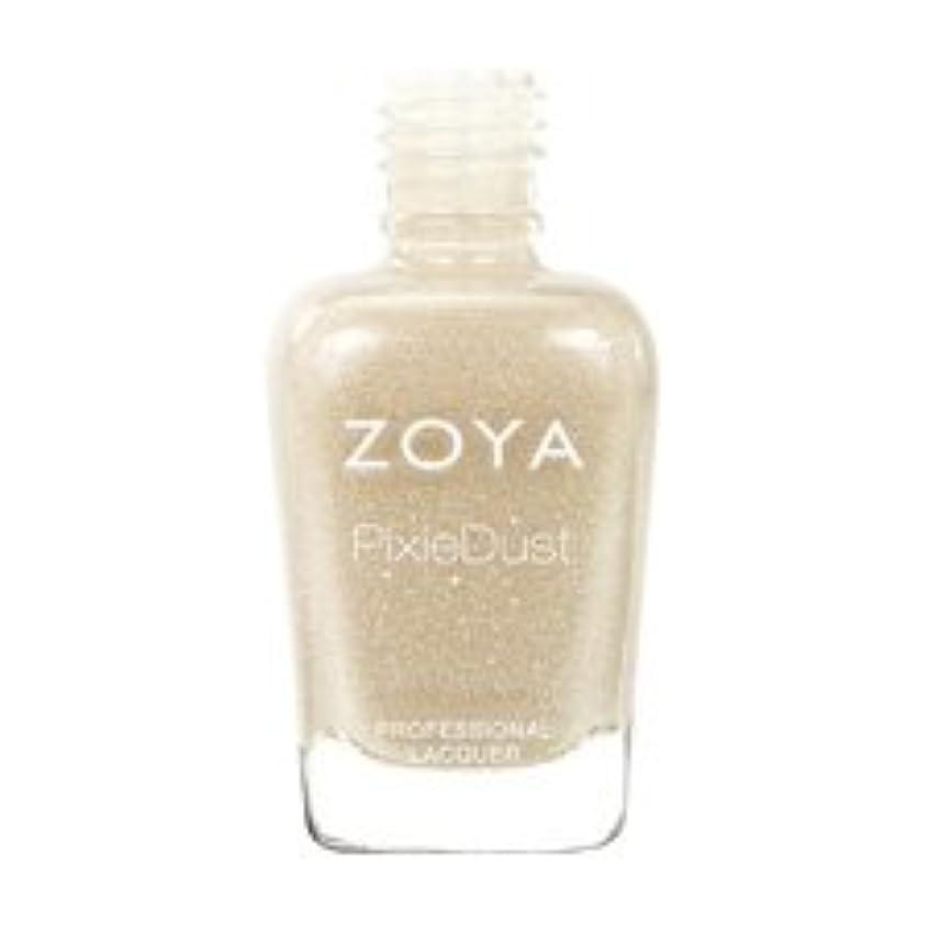 世界に死んだ好奇心エッセイ[Zoya] ZP658 ゴディバ [Pixie Dust Collection] 並行輸入品