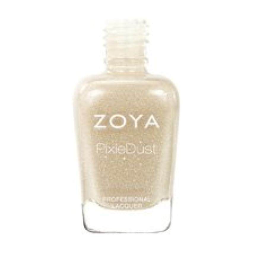 単語落ちた暫定[Zoya] ZP658 ゴディバ [Pixie Dust Collection] 並行輸入品