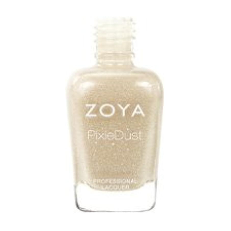 残酷昆虫を見る付与[Zoya] ZP658 ゴディバ [Pixie Dust Collection] 並行輸入品