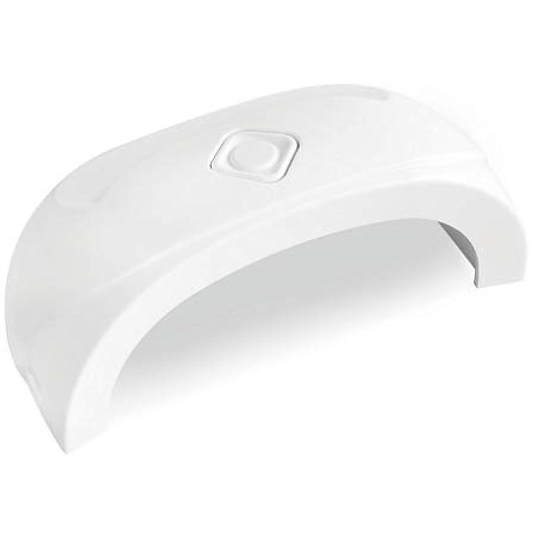ほぼゴージャス不格好【アリタウム.ARITAUM](公式)モディファイゲルUV LEDランプMODI GEL UV LED LAMP(BY USB)