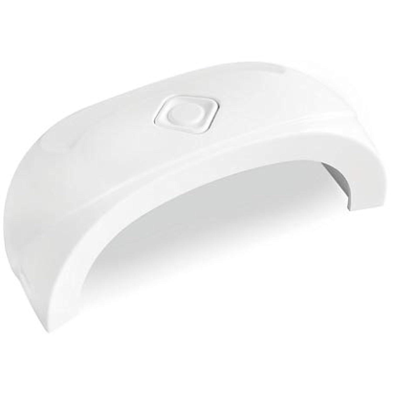 【アリタウム.ARITAUM](公式)モディファイゲルUV LEDランプMODI GEL UV LED LAMP(BY USB)