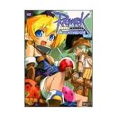 ラグナロクオンライン4コマkingdom 10 (アクションコミックス)