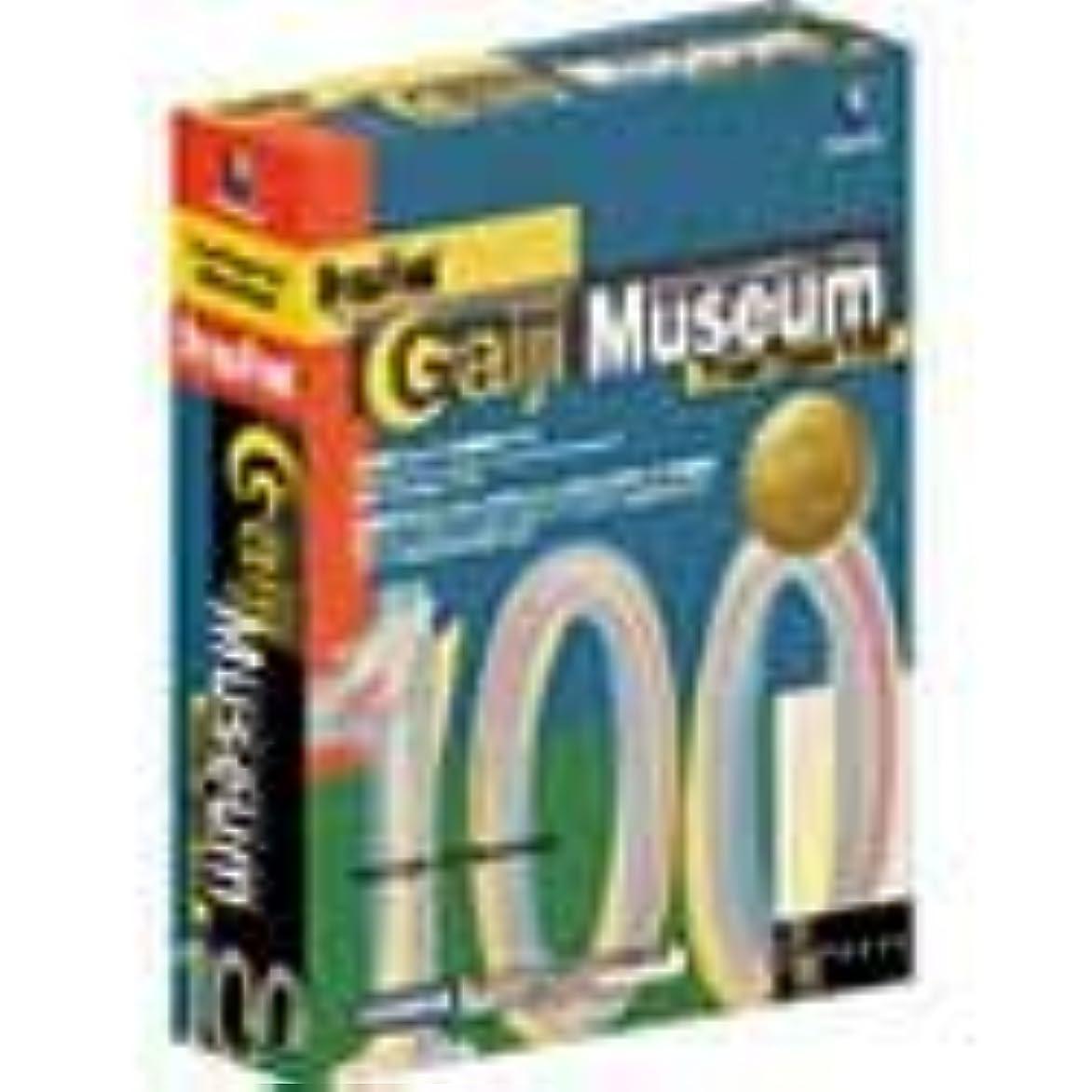 煙突ペストリーはっきりとDynaFont Gaiji Museum TrueType100 for Macintosh