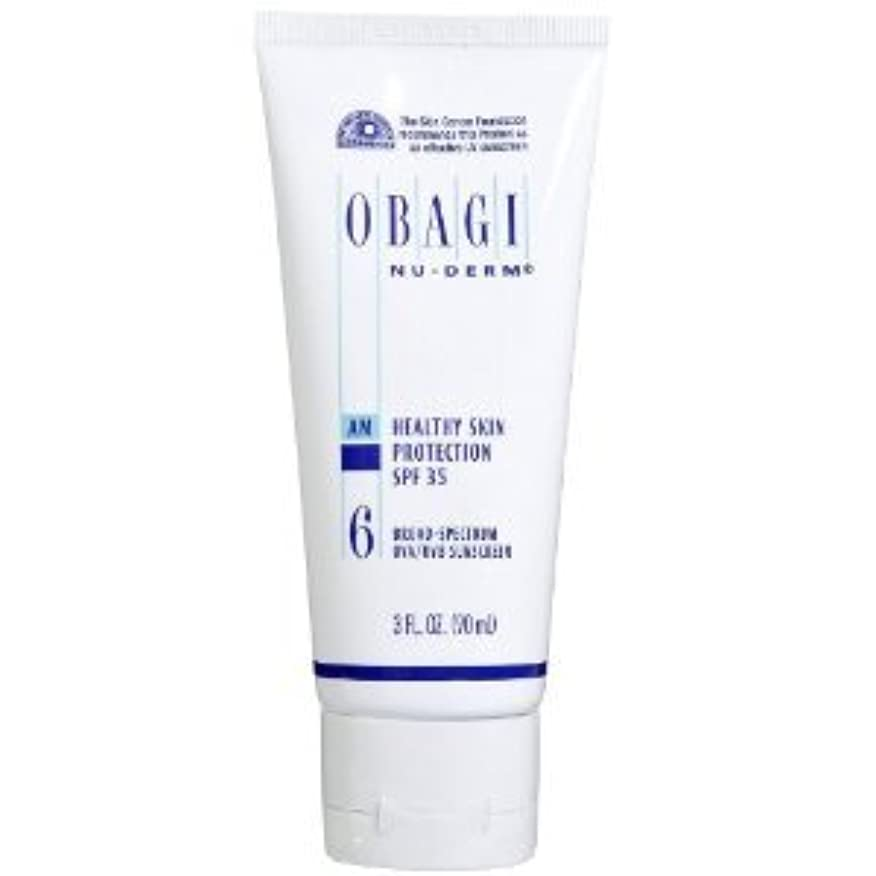 何故なのペネロペ充電オバジ ニューダーム スキンプロテクション サンスクリーン(SPF35) Obagi Nu-Derm Healthy Skin Protection SPF 35 Sunscreens