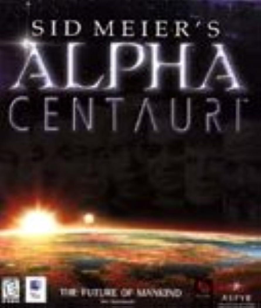代表する化学ビデオAlpha Centauri