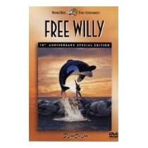 フリー・ウィリー 10周年記念版 [DVD]