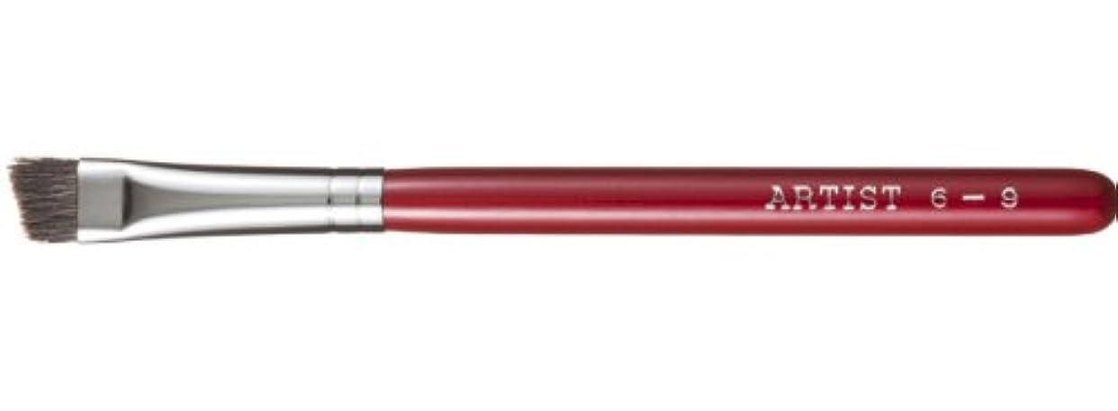 実質的子音潮広島熊野筆 アイブローブラシ 毛質 狸