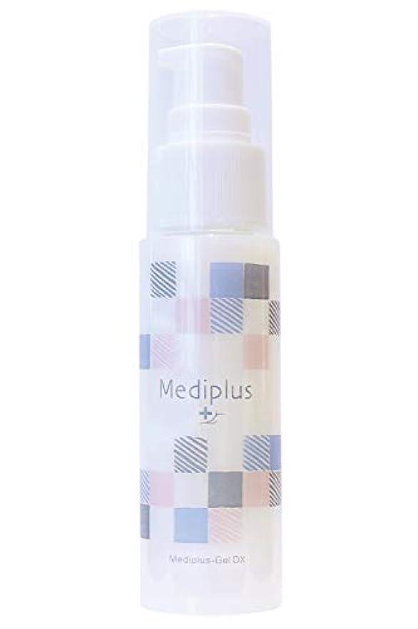 早熟ギャングスタースロットmediplus メディプラス【限定ボトル】メディプラスゲルDX ミニ 30g(約8日分)