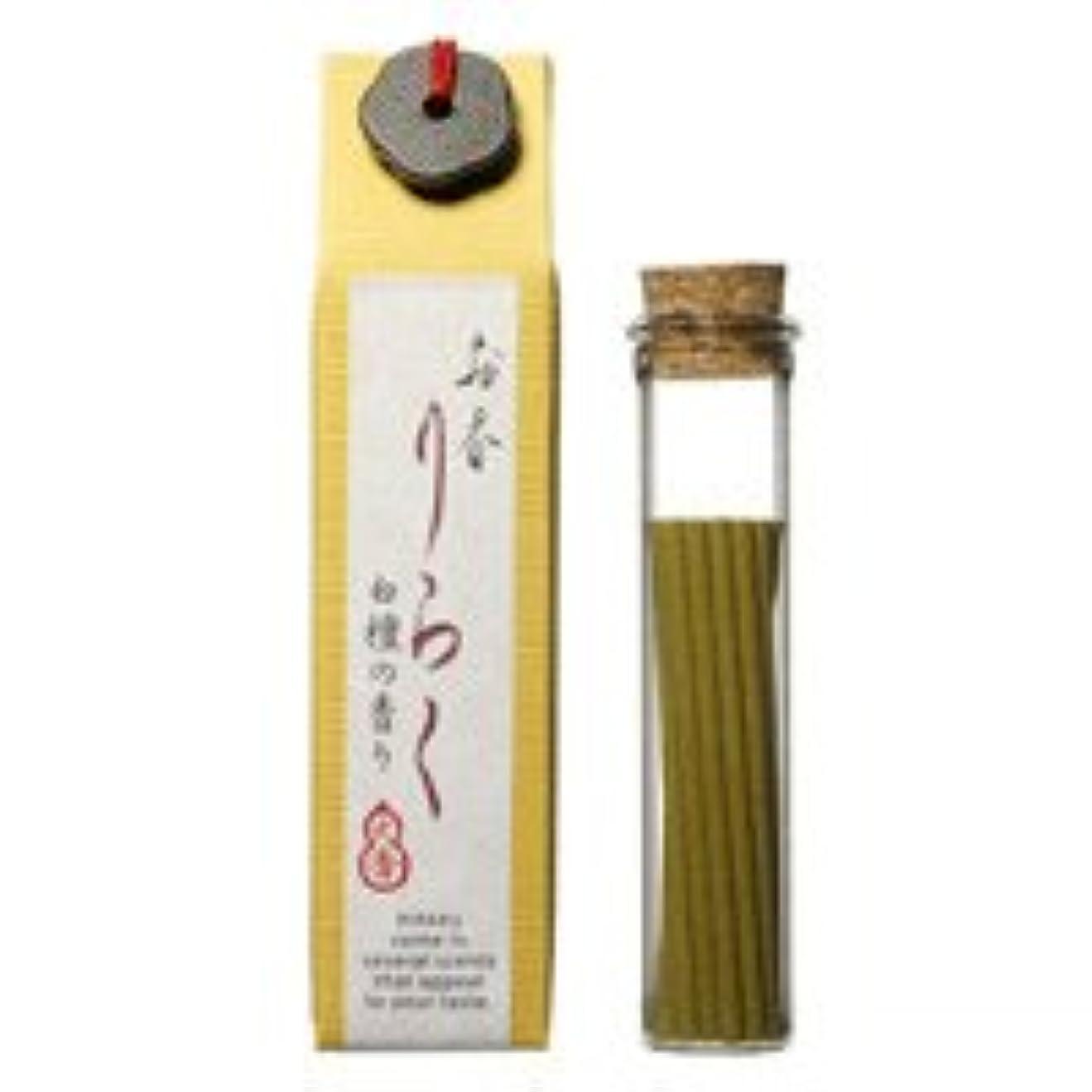 ニュース顕現形状【大香】お香 りらく 白檀 15本入