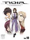 NOIR(ノワール) Vol.10 [DVD]