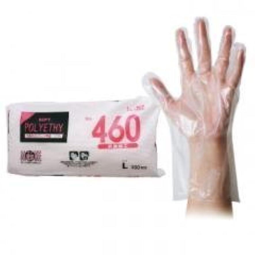 代表スキニー金属大和工場 抗菌ポリエチレン手袋 ソフト No460 S300枚