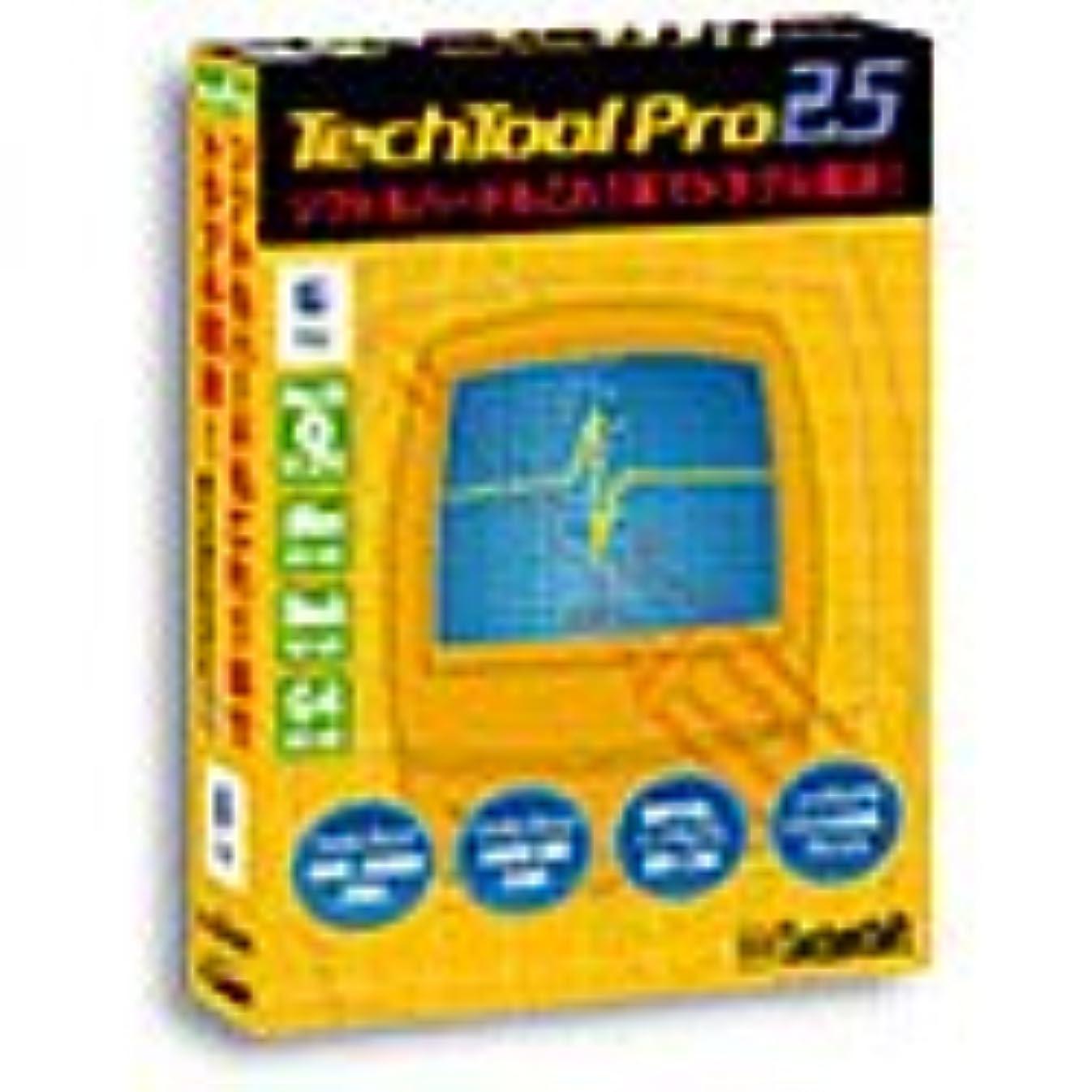 高いシルエット槍TechTool Pro 2.5.3 日本語版