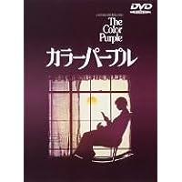 Amazon.co.jp: アドルフ・シーザ...