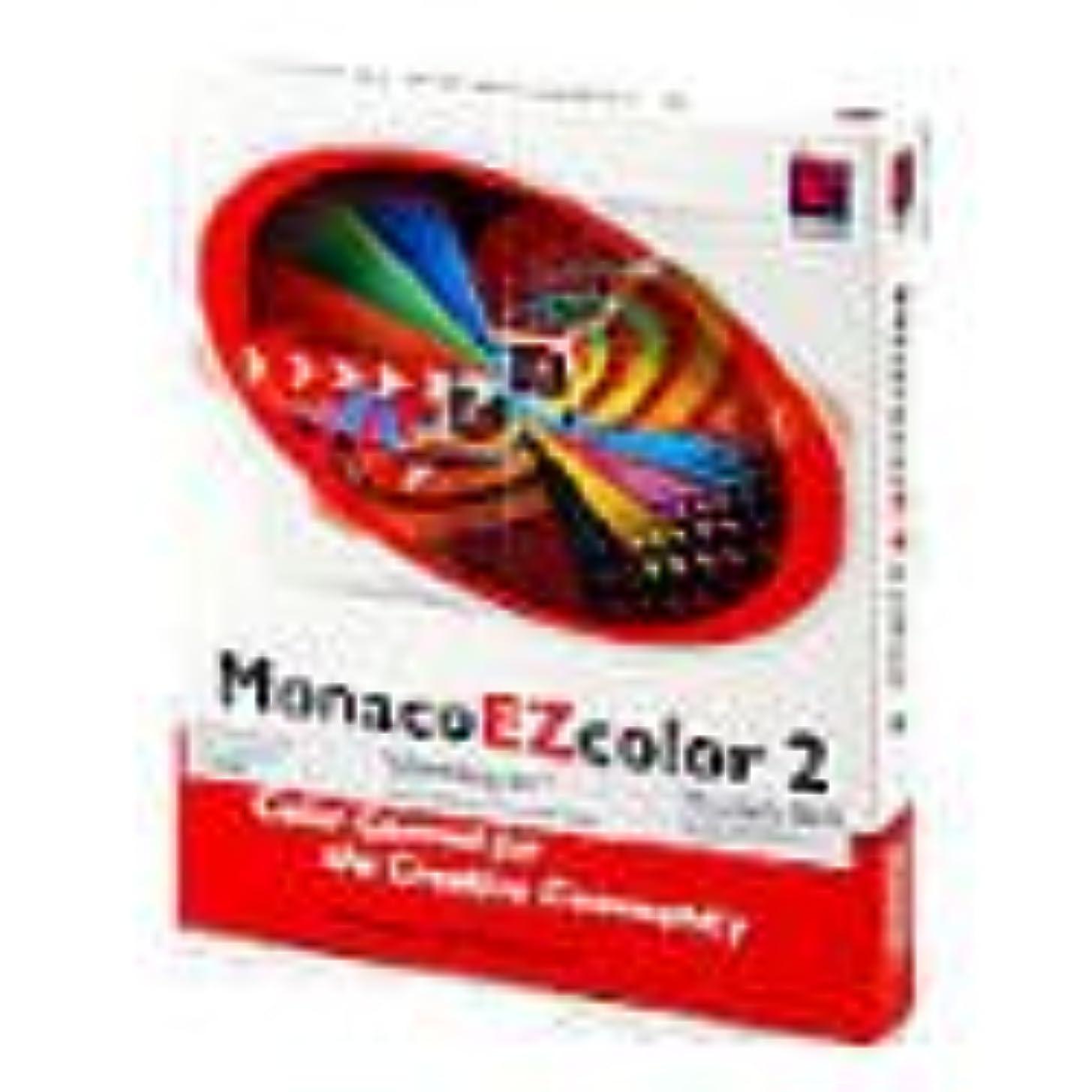統計かりて画家Monaco EZ color 2.6