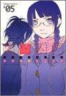 ササメケ (#05) (角川コミックス・エース)の詳細を見る