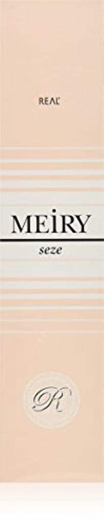 のために非常に怒っています摘むメイリー セゼ(MEiRY seze) ヘアカラー 1剤 90g 5NB