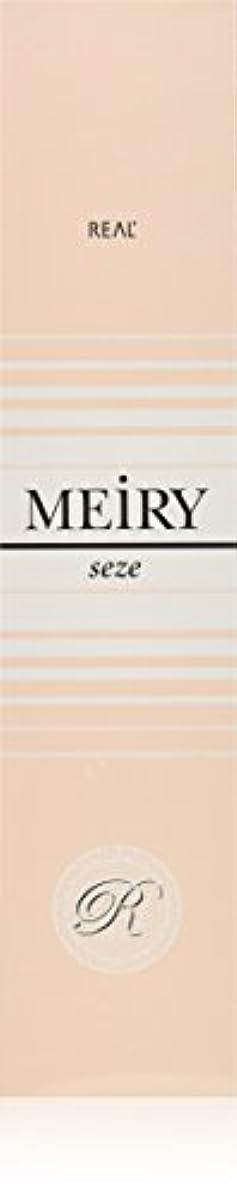 機構著名な電話に出るメイリー セゼ(MEiRY seze) ヘアカラー 1剤 90g 5NB