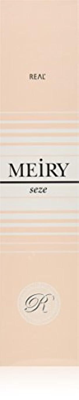 マークされたお互い地震メイリー セゼ(MEiRY seze) ヘアカラー 1剤 90g 5NB
