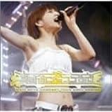 後藤真希コンサートツアー2004春~真金色に塗っちゃえ!~ [DVD]