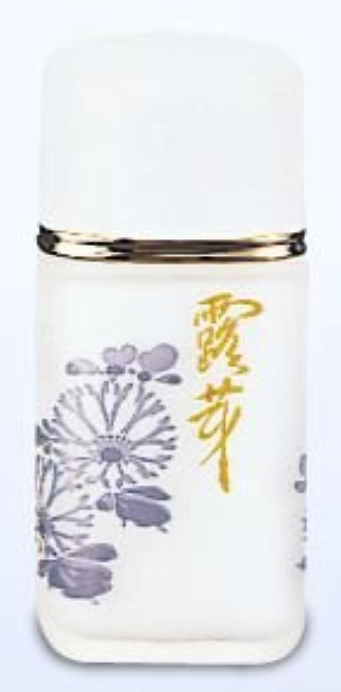 男らしい結紮頑丈【オッペン化粧品】 OPPEN 薬用露芽(ろが)80ml (無香料?無着色)