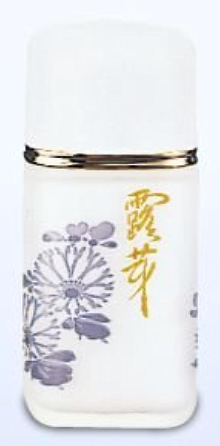 農夫熱銛【オッペン化粧品】 OPPEN 薬用露芽(ろが)80ml (無香料?無着色)