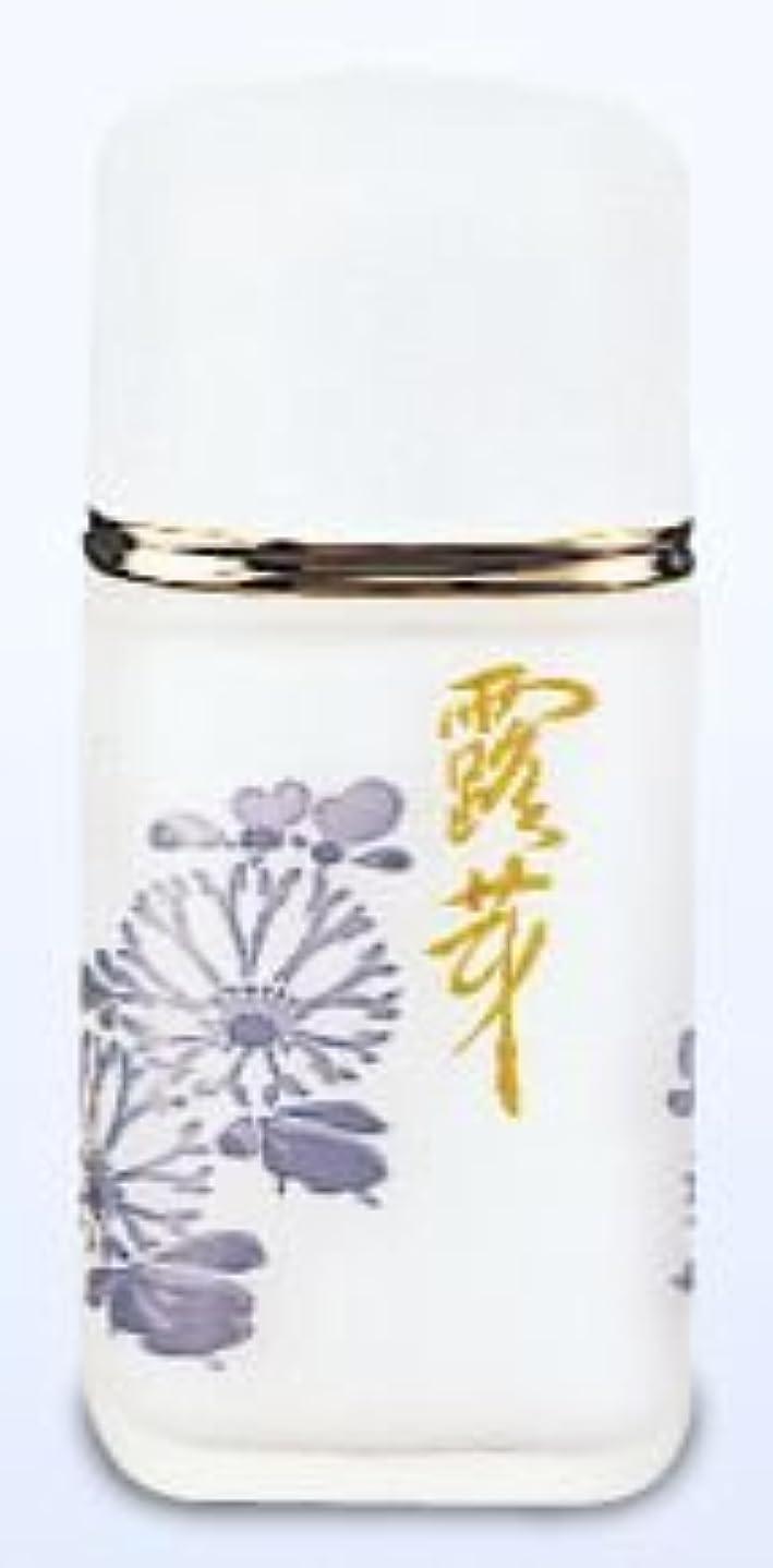 シニス近代化する最適【オッペン化粧品】 OPPEN 薬用露芽(ろが)80ml (無香料?無着色)