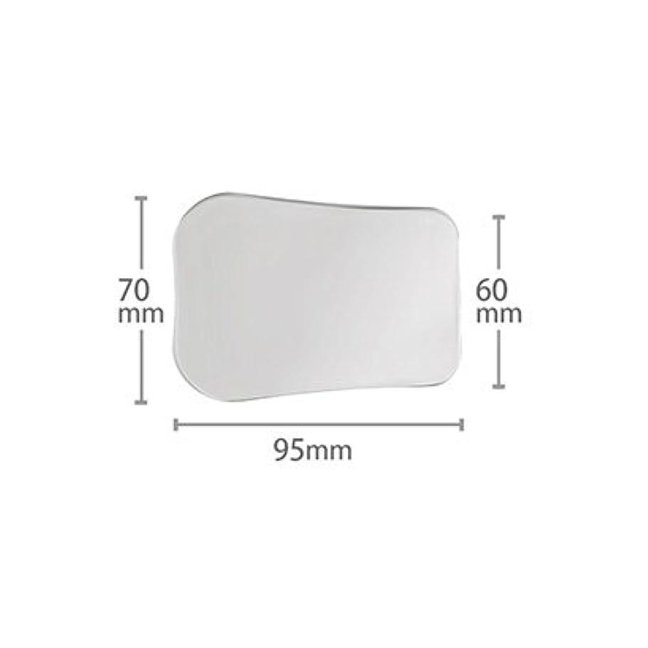 フェッチ好意勧告FEED(フィード) BND 撮影用ステンレスミラーBND 咬合面用 M 口腔内撮影用ミラー 入数 1枚