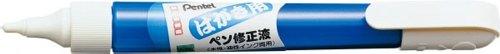 ぺんてる ペン修正液 はがき用<油性・水性インキ両用> XZL22-H