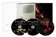 サイレントヒル プレミアム・エディション [DVD]の詳細を見る