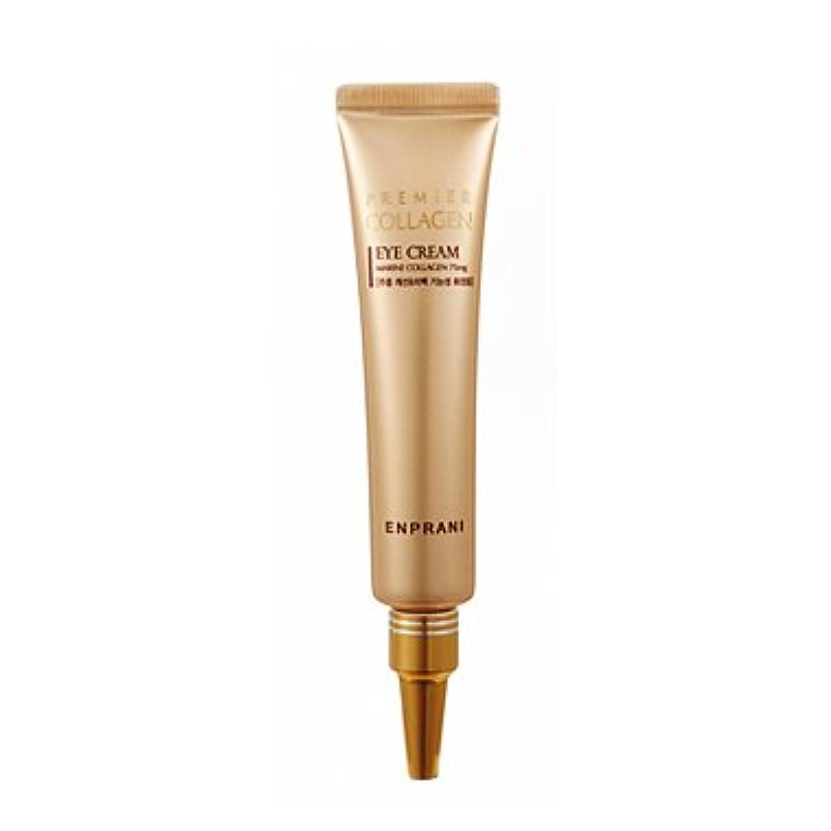 エンプラニ [韓国コスメENPRANI] Enprani Premier Collagen Eye Cream プレミアコラーゲンアイクリーム(正品?海外直送品)