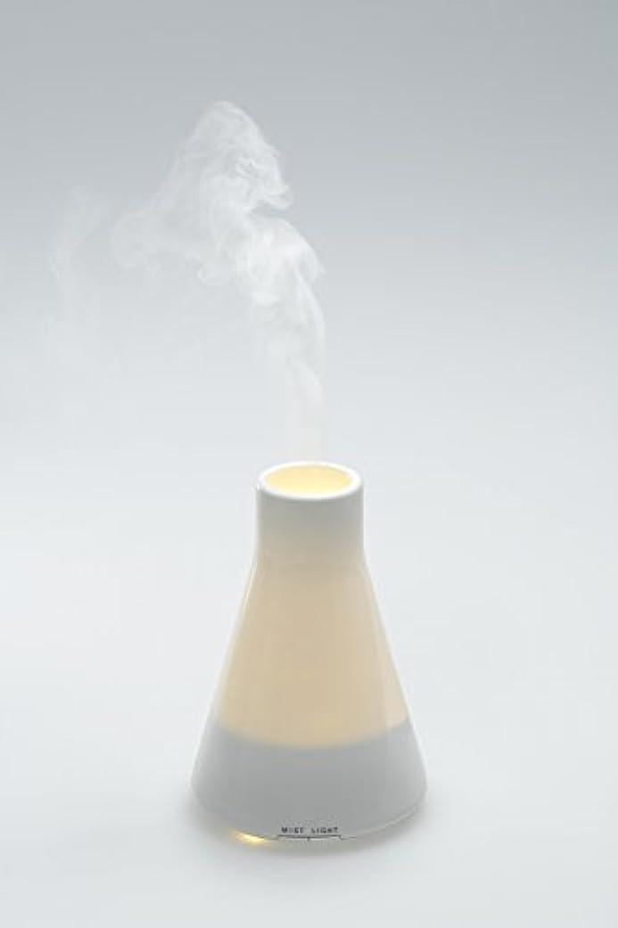 まっすぐ触手許される±0 Aroma Diffuser プラスマイナスゼロ アロマディフューザー XQU-U010 [ ホワイト ]