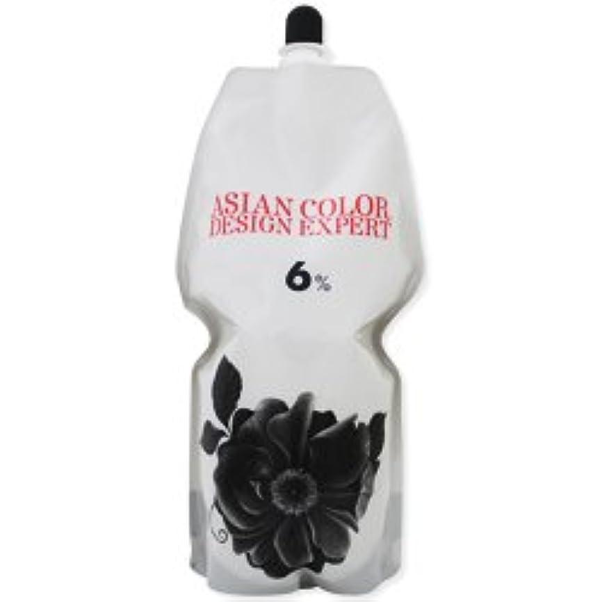 アリミノ アジアンカラー デザインエキスパート OX 6.0% 1200g (ヘアカラー2剤)【医薬部外品】【業務用】