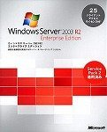 Microsoft Windows Server 2003 R2 Enterprise w/SP2 25CAL付 日本語版