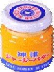 神津ジャージー 瓶バター 100g2個セット  (発酵・有塩バター)