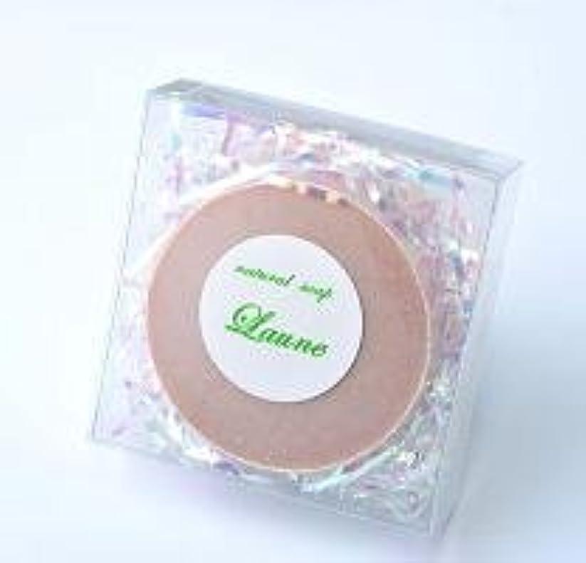 散らす透明にに賛成お肌つるつるすべすべ美白効果抜群!岩塩石鹸 ナチュラルソープ
