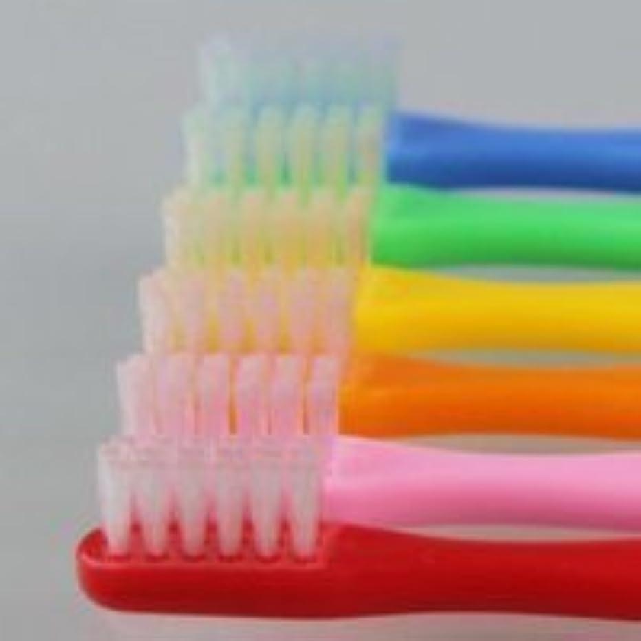 サムフレンド 歯ブラシ #10(乳歯~6才向け) 6本 ※お色は当店お任せです