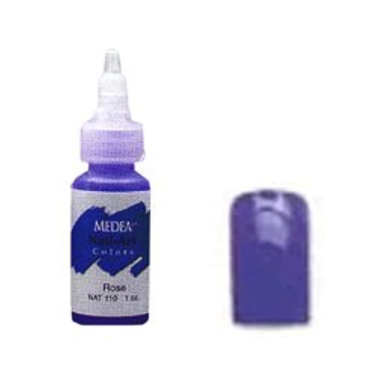 予防接種欠陥セマフォネイルカラー30ml アイシーブルー NAT122