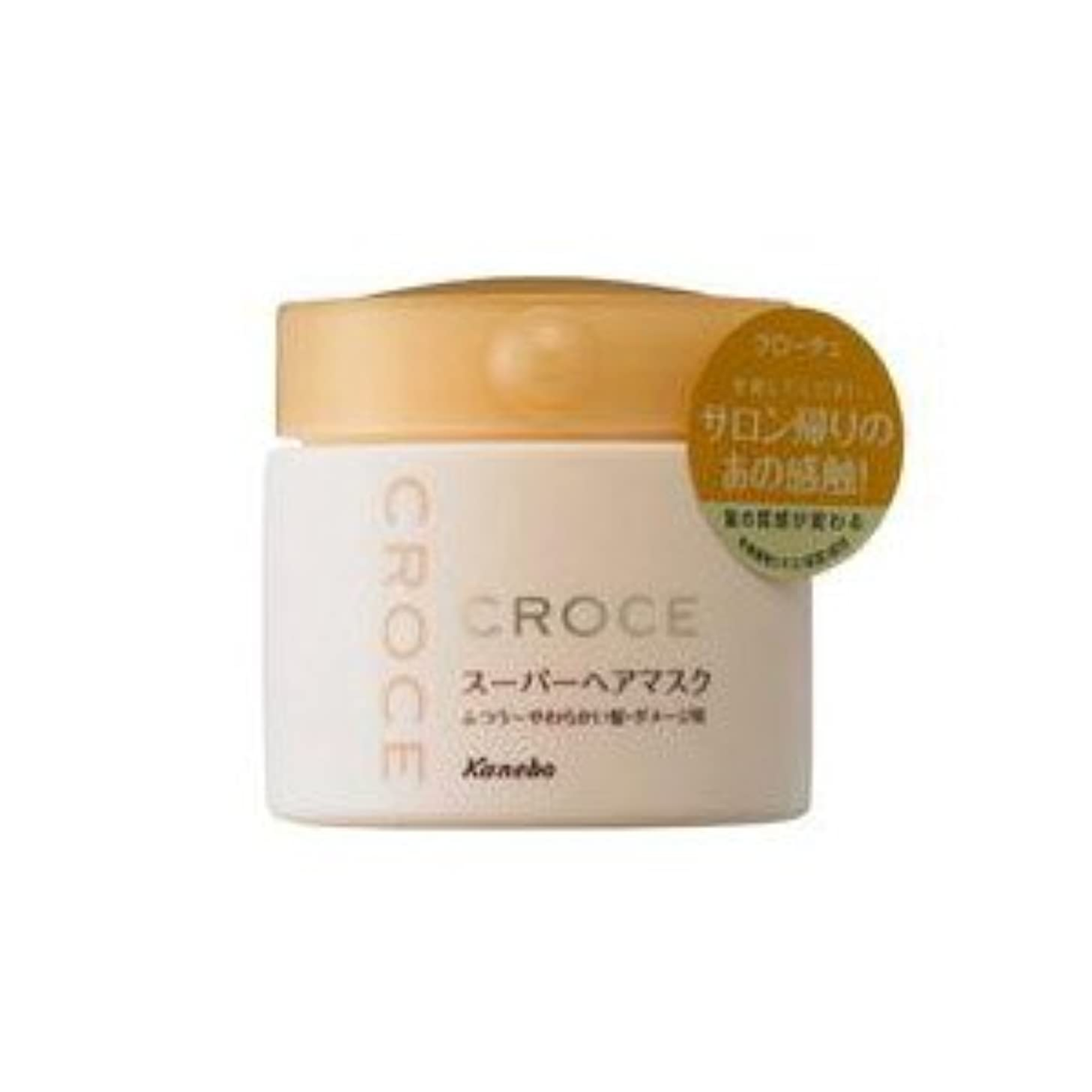 デコレーション音リマカネボウ CROCE(クローチェ) スーパーヘアマスクS(ふつう?やわらかい髪用)250g