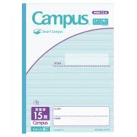 キャンパスノート〈スマートキャンパス〉(用途別)英習罫15段3mm罫 ノ-GS30F15