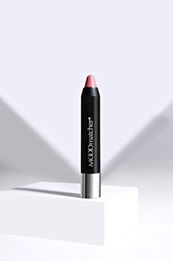 ツイストスティックリップカラー ピンク