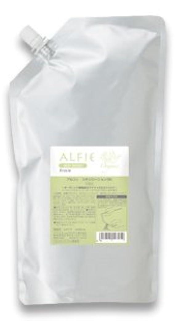 種をまくラップラジカルクラシエ アルフィ スキンローション 1050ml 業務用 詰め替え 化粧水