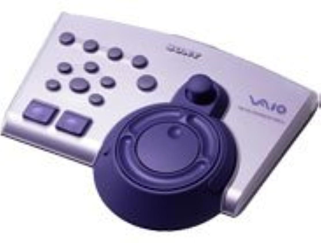 嘆くチョコレート統治可能SONY 純正 USBジョグコントローラー PCDA-J1/A
