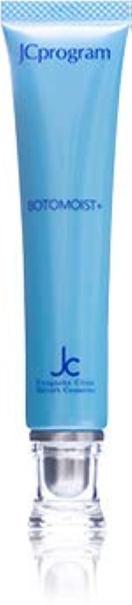 十分ではない油マラドロイトJC program ボトモイストプラス 部分用クリーム 30g