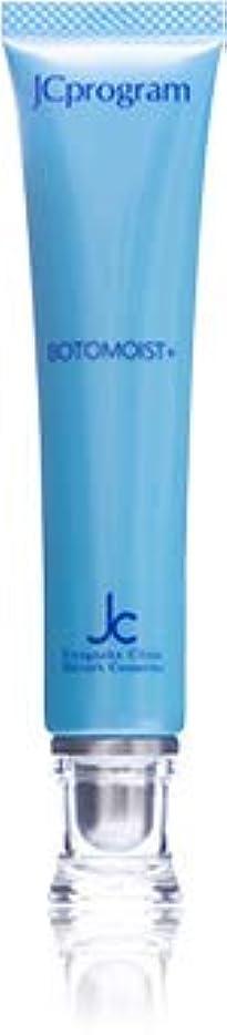 慣性慣性場合JC program ボトモイストプラス 部分用クリーム 30g