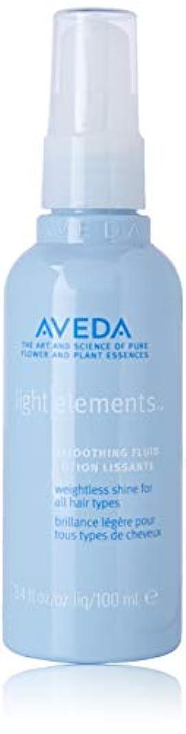 爆発エキゾチック共感するアヴェダ AVEDA ライトエレメンツ スムージング フルイド 100mL