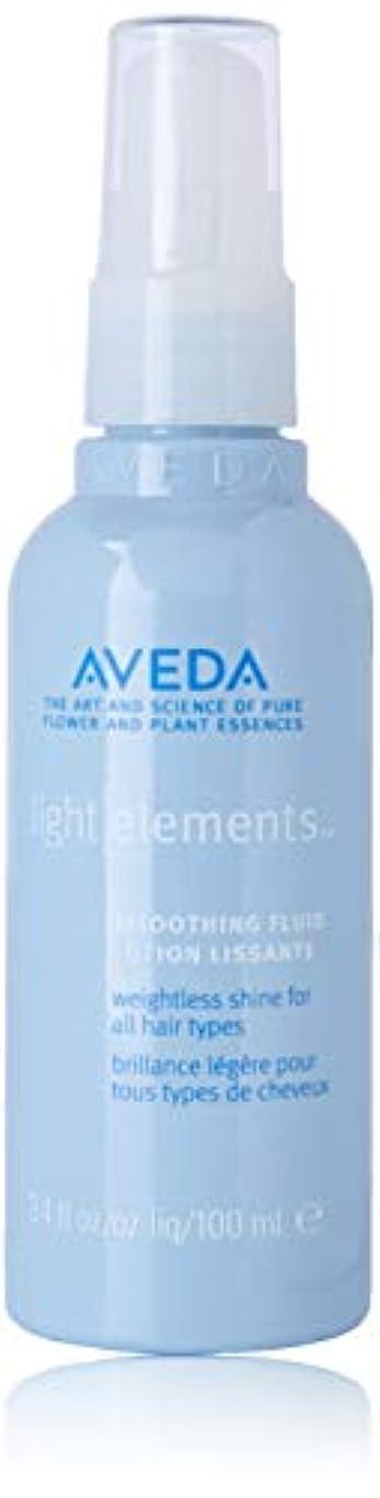 工業用透けて見えるジェムアヴェダ AVEDA ライトエレメンツ スムージング フルイド 100mL