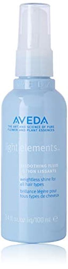 トーナメント比較水分アヴェダ AVEDA ライトエレメンツ スムージング フルイド 100mL