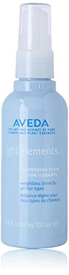 野心たとえ試みアヴェダ AVEDA ライトエレメンツ スムージング フルイド 100mL