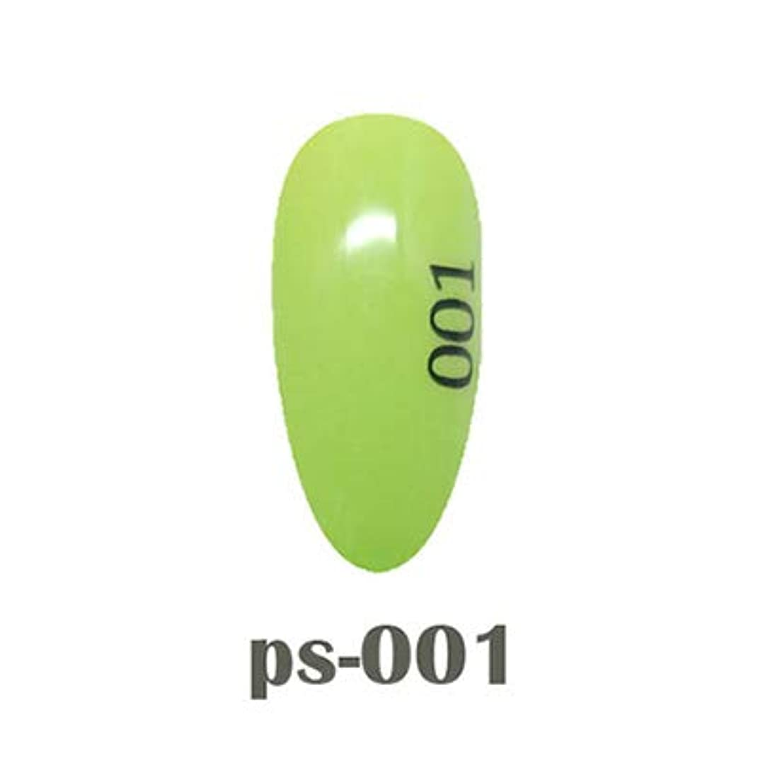 土器食事ドキュメンタリーアイスジェル カラージェル ポイントパステルシリーズ PP-001 3g